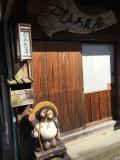 島根、そして鳥取へ(島根編)