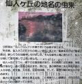 尾道市の写真
