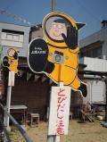 香川県の写真