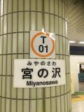 初LCCで名古屋へ 前編~出発から岐阜