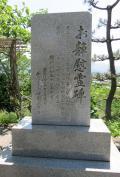 福井県の写真