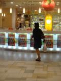 ロイヤルパークホテル・ザ・福岡 スタンダードツイン 宿泊記 博多駅から徒歩3分 博多駅周辺はワンダーランド