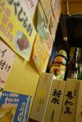 八戸市の写真