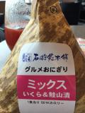 由布院・博多/九州ふっこう割で九州へGo!