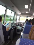 初めての函館と大沼、ドライブ旅行