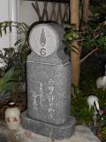松山市の写真