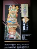 弘前市の写真