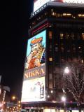 独り上手なオッサンの休暇、番外編:魅惑の街ススキノでの新年会から始まる2017年初旅、渋谷で3軒ハシゴした翌日は新宿でムロろ?んさんを囲んでプチオフ会、たくさん飲んだ3日間、間違いなく太ったお江戸の旅