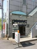 瀬戸内国際芸術祭2016秋へ Vol.6 [高松&帰路編](2016年11月)