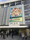 広島・宮島・錦帯橋、何と四十数年ぶりに中学校の修学旅行コースの一部を訪問!1日目は、広島市内。