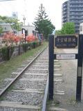 小樽市の写真