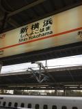 横浜、東京一人旅
