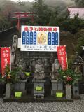 高知県の写真