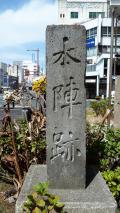 浜松市の写真