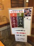 三重県の写真