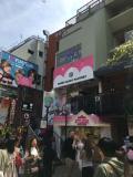 東京都の写真