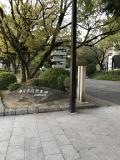 広島市の写真