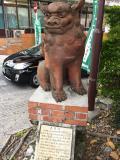 那覇市の写真