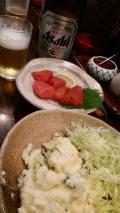 宝塚観劇と食べまくりIN博多