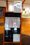 宮崎県の写真