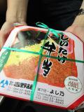 【2015年9月】岡山・広島旅行(2)倉敷編