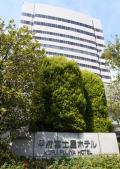 甲府富士屋ホテル ☆ デラックスツイン(920号室)