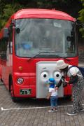 静岡市の写真
