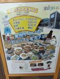 大阪府の写真