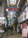 USJと大阪、京都を廻る no1     大阪市内を廻る