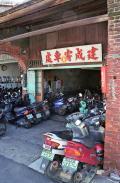 この町を知ったのは「月刊太陽」の台湾特集で松山猛さんが紹介されていた文章でした。