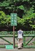 地熱谷は源泉の池みたいなところです。ものすごい高温の池なので近くに立っているだけで熱を感じます。