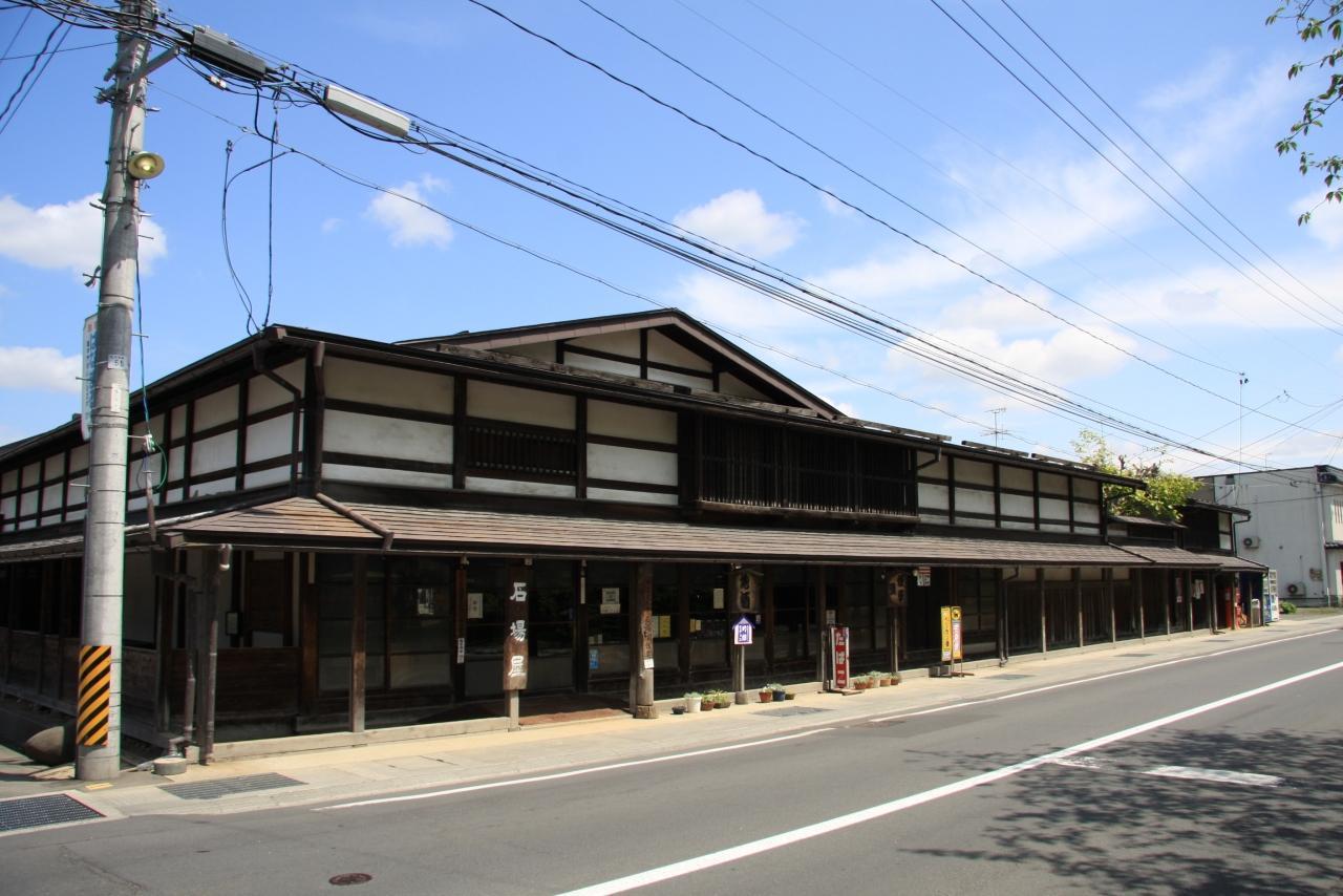 「武家屋敷 弘前」の画像検索結果