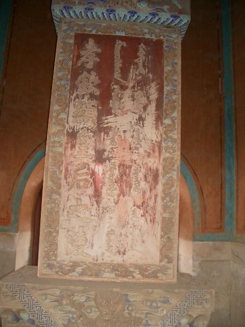清東陵の画像 p1_4