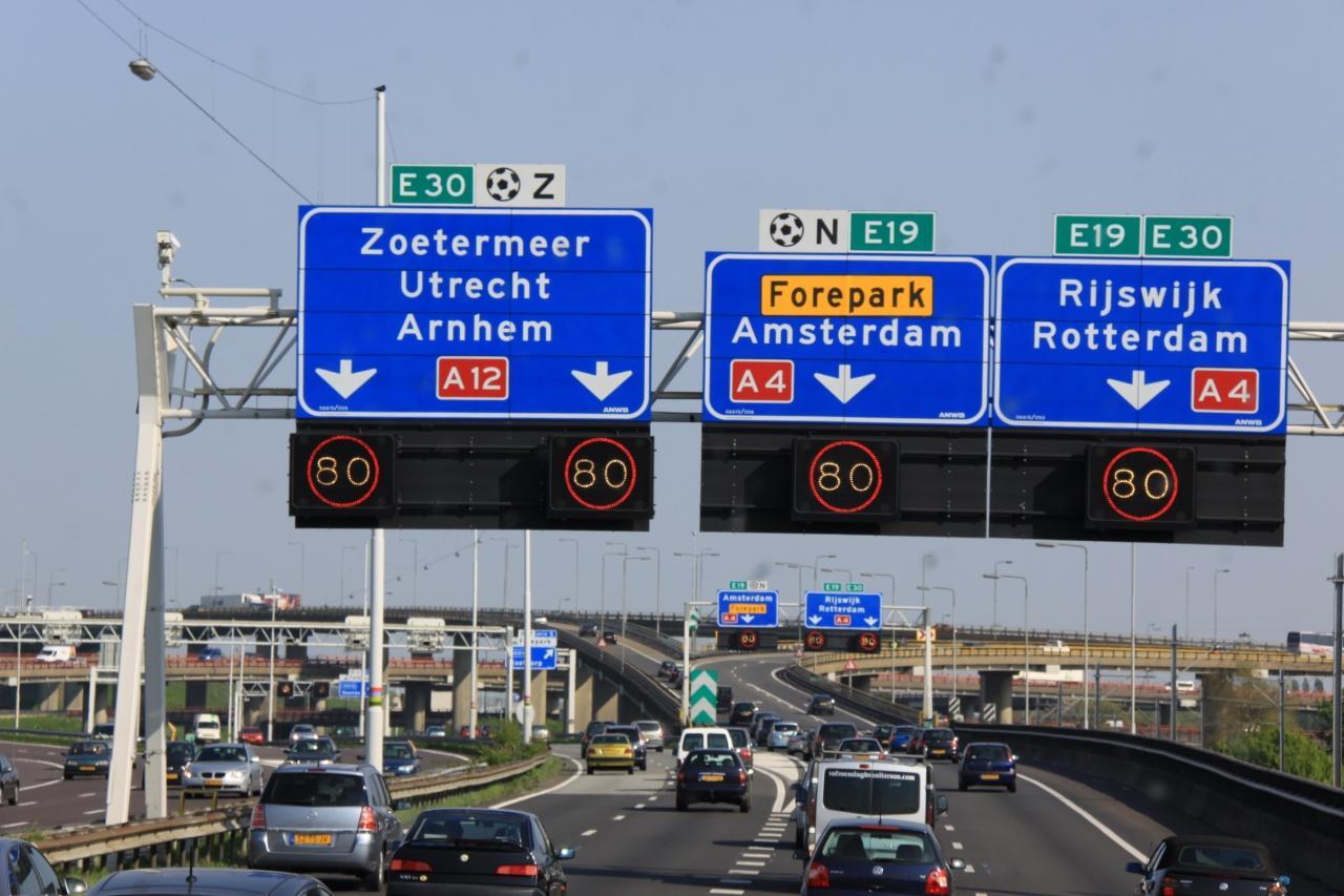 ■オランダの旅 (4) ★アムステルダム