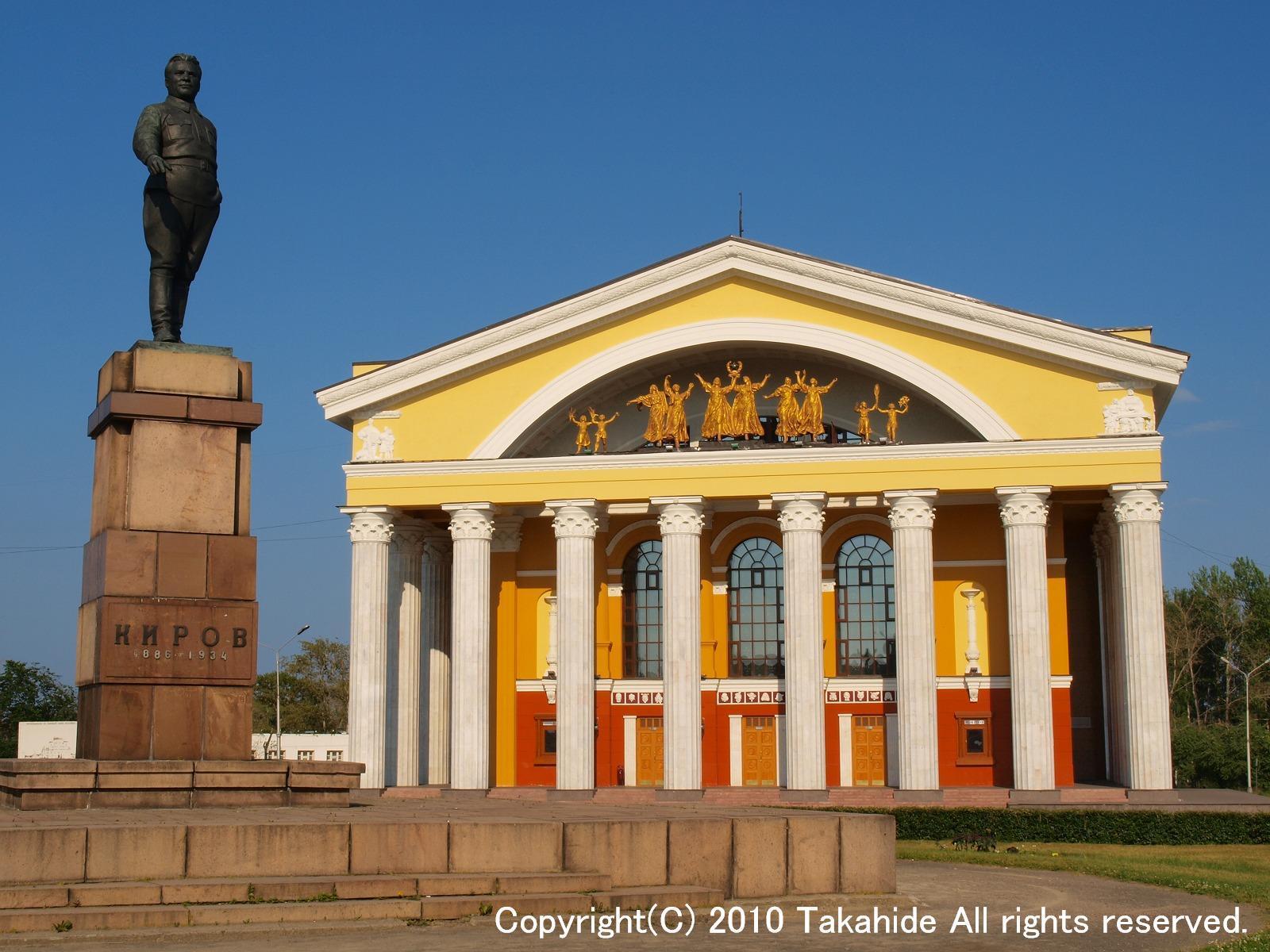 街の中心、 キーロフ広場 площади кирова kirov