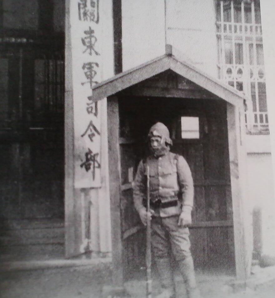 大日本帝国満州首都 新京の今昔 日本歴史的建造物 (関東軍指令本部、満州国軍事部)中華人民共和国吉林省長春