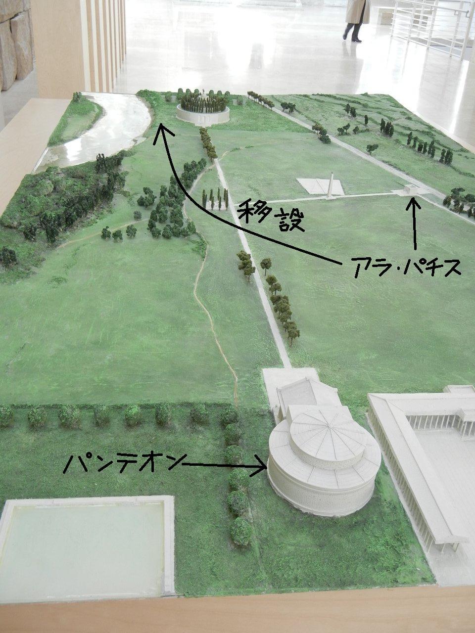 アウグストゥス廟の画像 p1_1