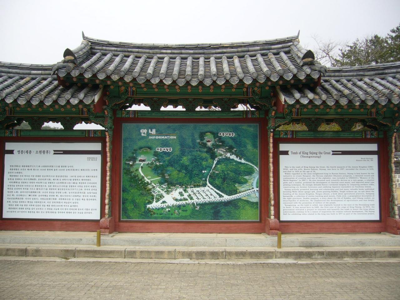 朝鮮王陵の画像 p1_20