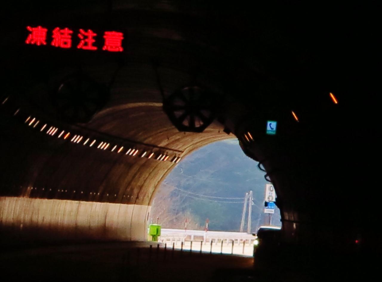 高遠d  高遠町歴史博物館・特別展も見学 ☆伊那から権兵衛トンネルを抜け
