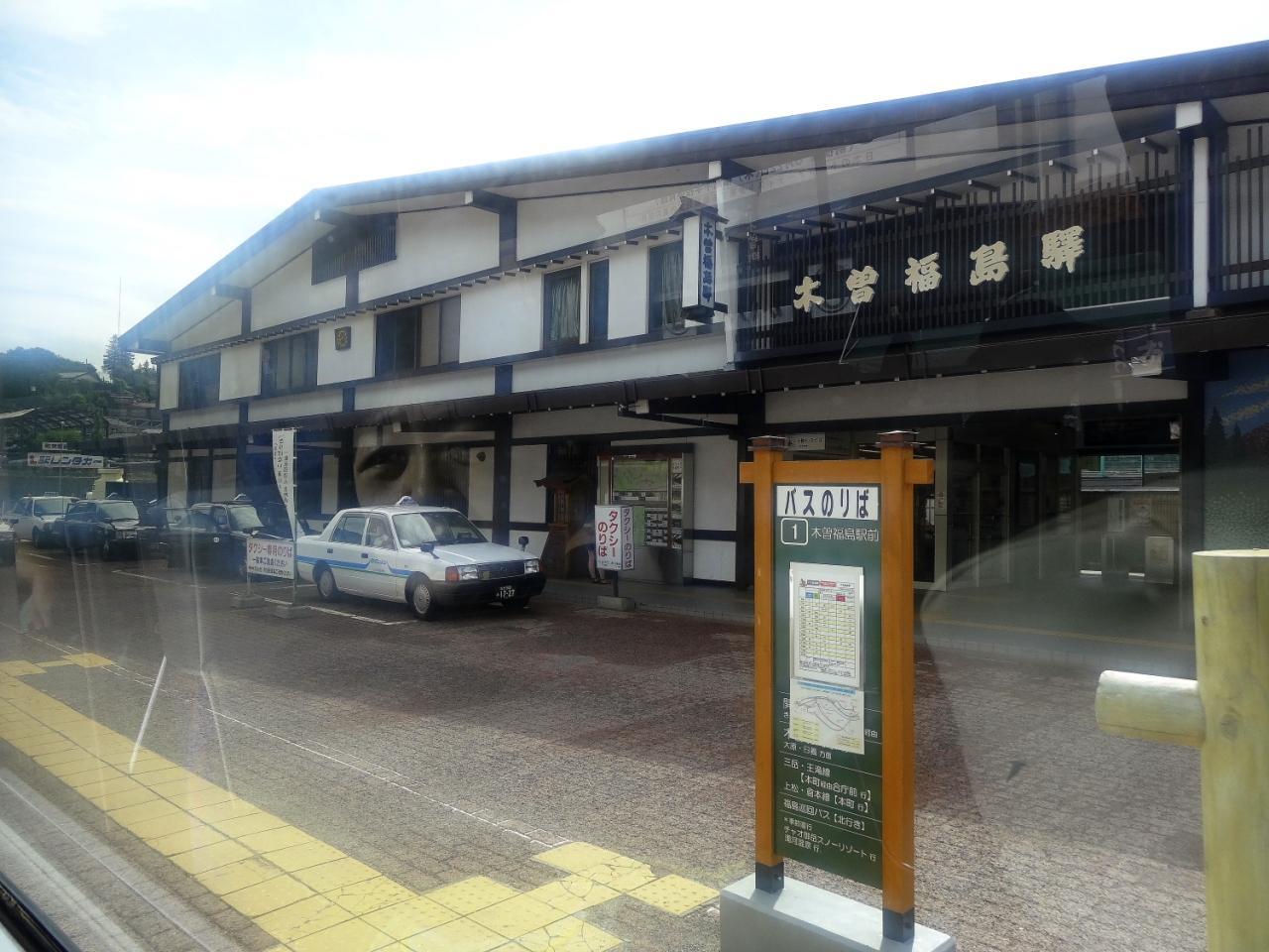 2013年夏 木曽御嶽山・木曽駒ケ...