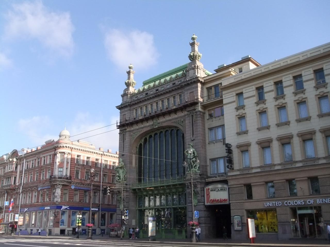 サンクトペテルブルク・モスクワ...