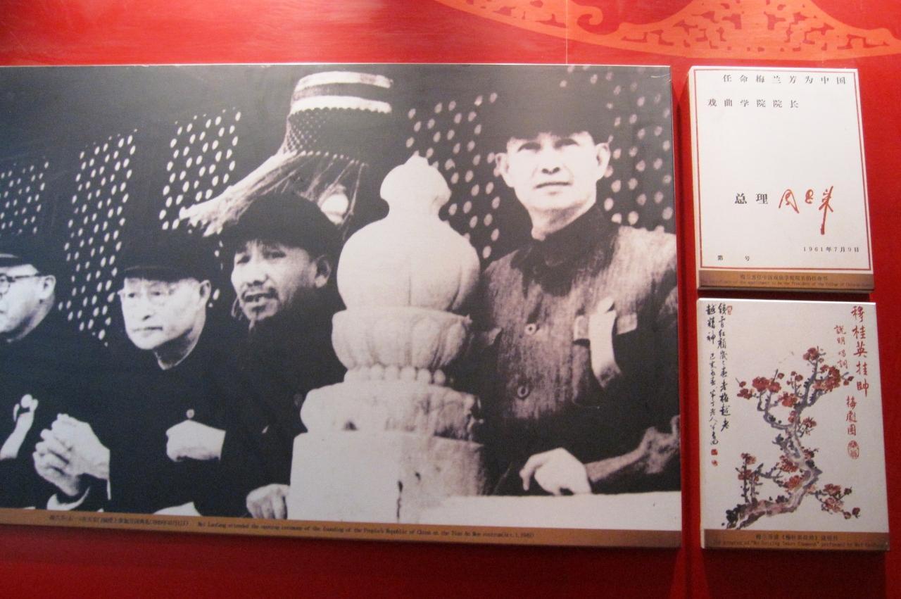 2012春、中国旅行記22(50:補遺2...