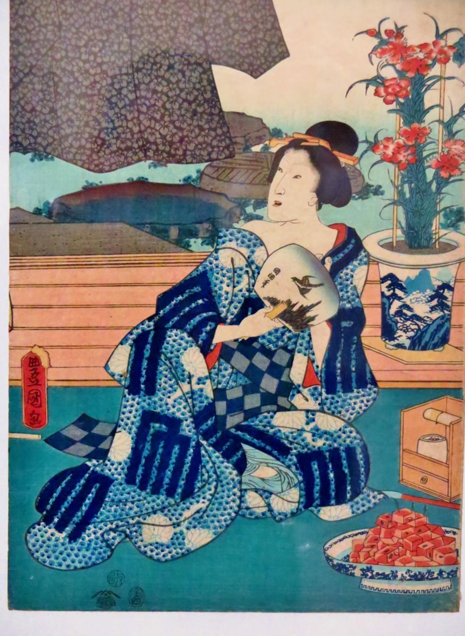 菱川師宣の画像 p1_22