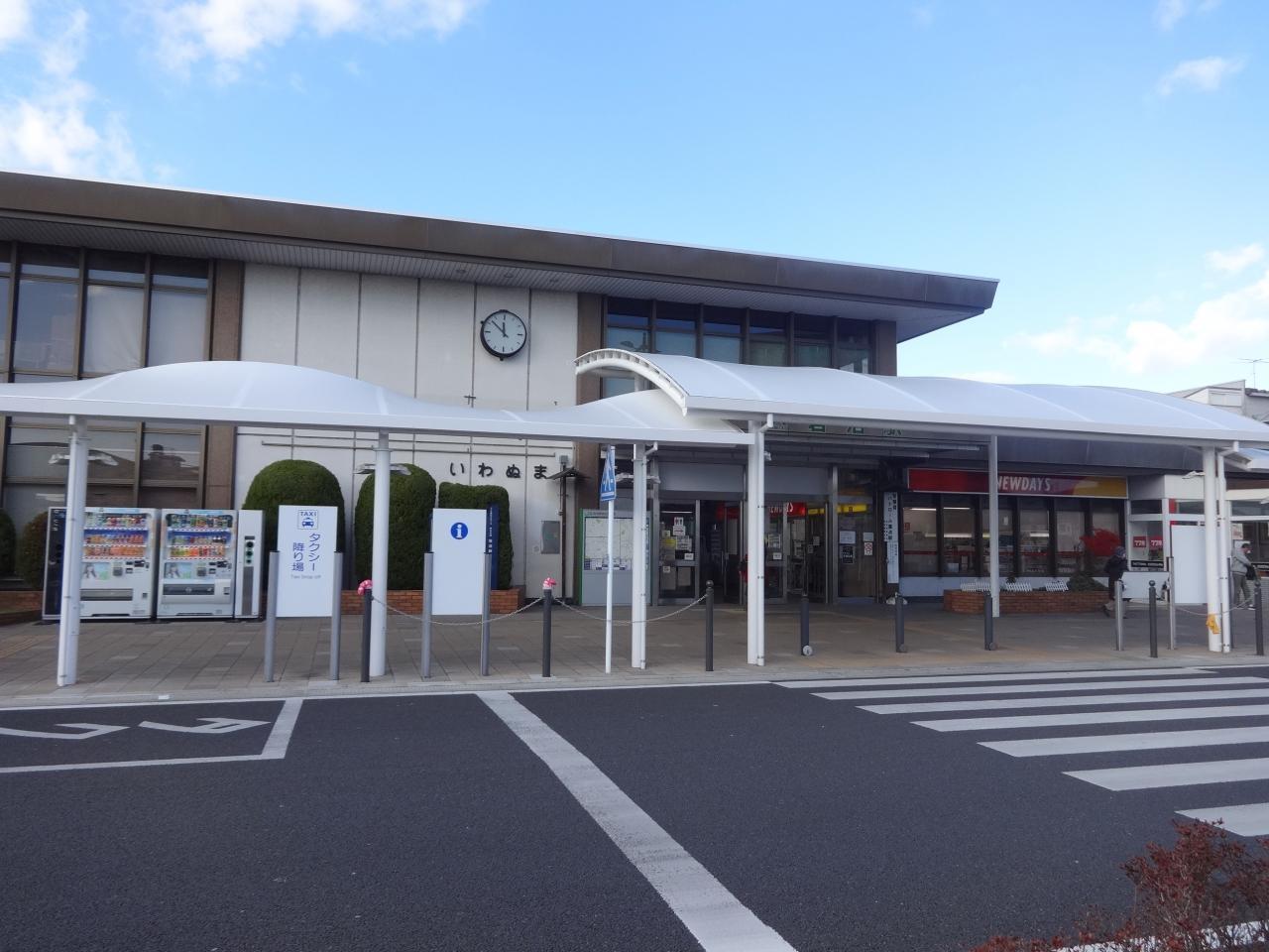 『仙台市営地下鉄東西線と常磐線被災地域【その2】 常磐線を ...