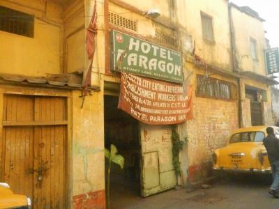 パラゴン ホテル 写真