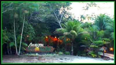 Amazon Ecopark Jungle Lodge 写真