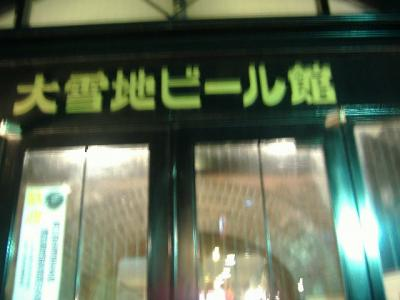 Lrg_restaurant_4387