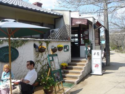Lrg_restaurant_12226
