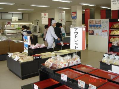 Lrg_shopping_3837