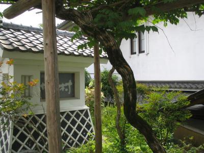 岩蔵温泉 蔵造りの宿 かわ村